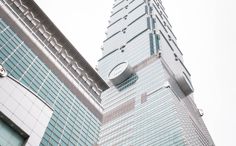 4 Things to Admire about Taipei 101