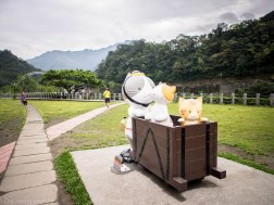 Tourist Center Houtong Cat Village Taipei Taiwan