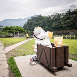 Tourist Center Houtong Cat Village Taipei Taiwan