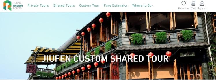 Image result for round taiwan round jiufen