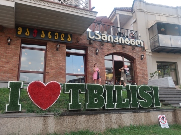 I-love-tbilisi-sign